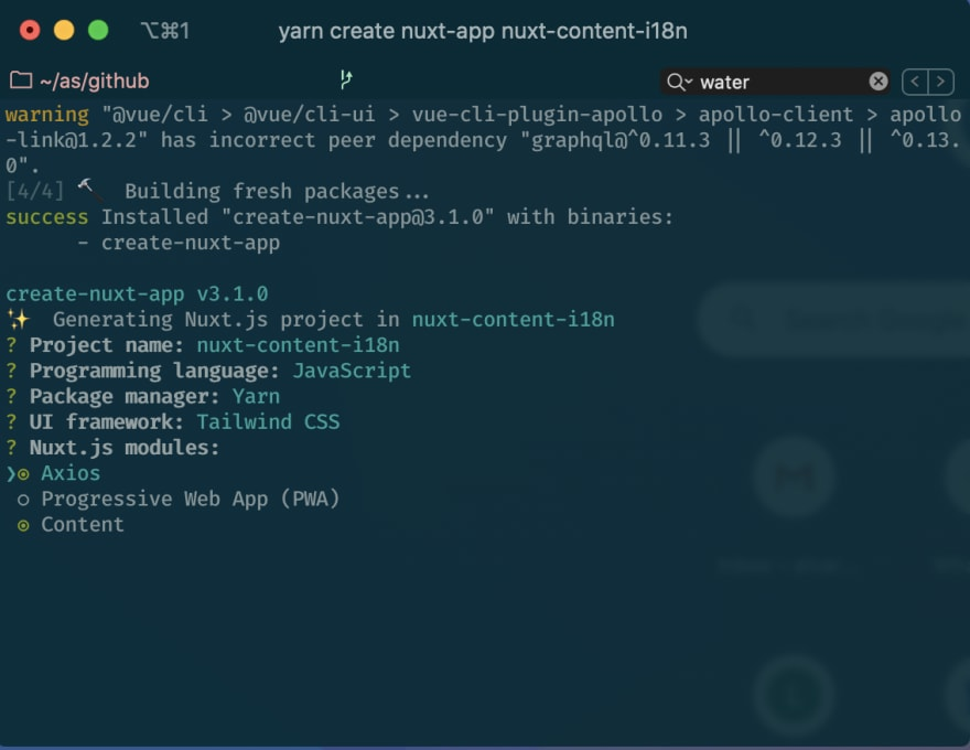 Nuxt-create-app