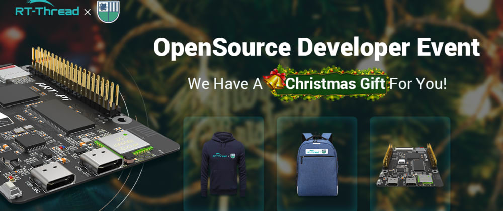 Cover image for RT-Thread OpenSource Developer Contest is On!