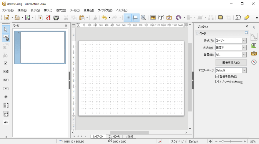 createpage.png