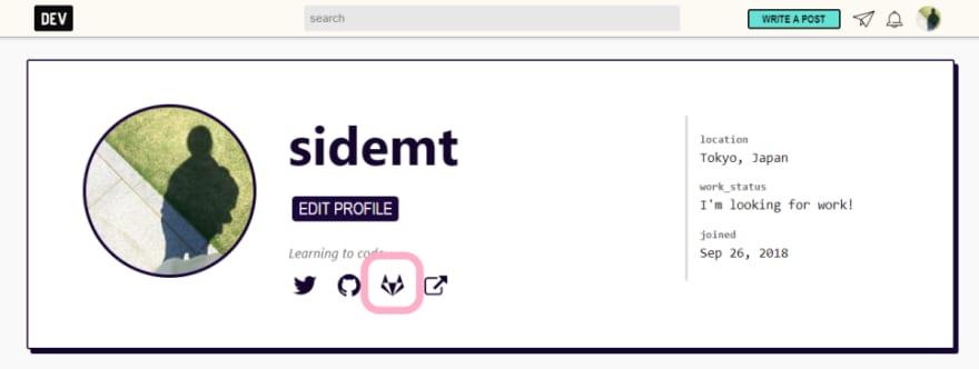 GitLab link on profile