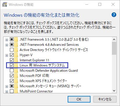 Activate WSL2_3