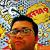 erickmagnus profile image