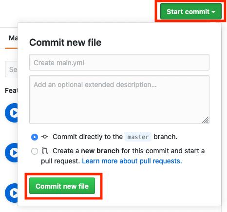 start commit