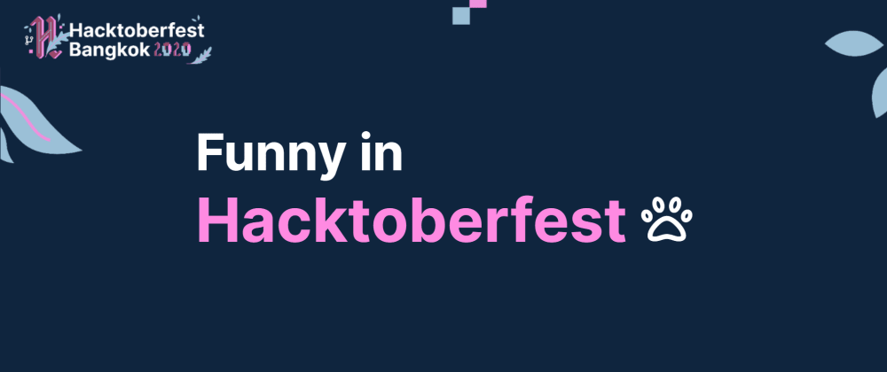 Cover image for My first Hacktoberfest!