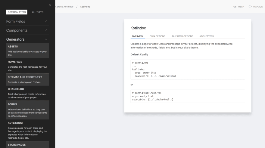 Kotlindoc docs page in Orchid admin panel