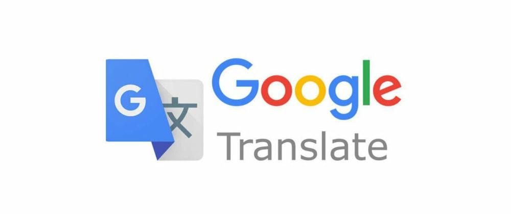 Cover image for Traduisez du texte avec google translate dans votre application PHP/Laravel avec 5 lignes de codes !
