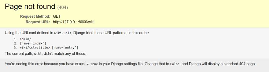 Default Django error page on debug