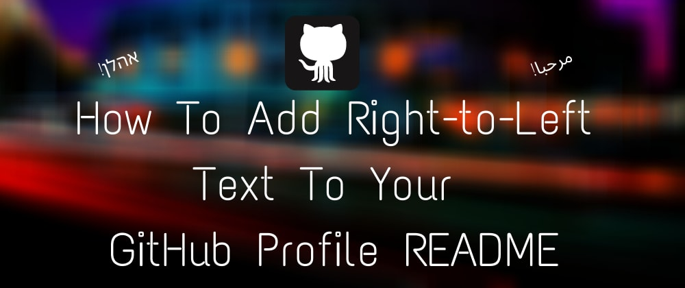 Cover image for Add Right to Left Text To Your GitHub Profile README