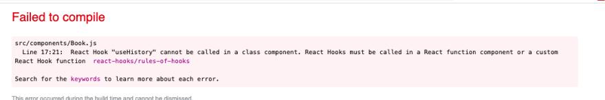 hook_error.png