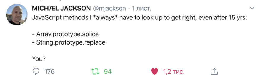 mjacksons post screenshot