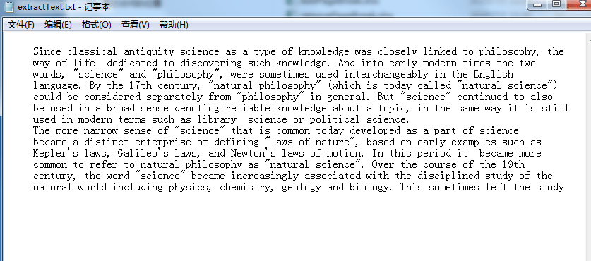 Extract Text from special area