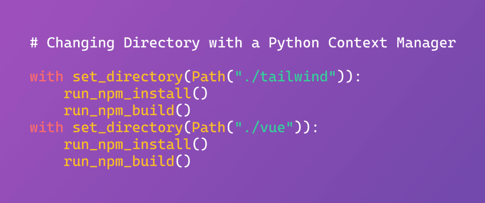 Cover image for Changing Directory with a Python Context Manager