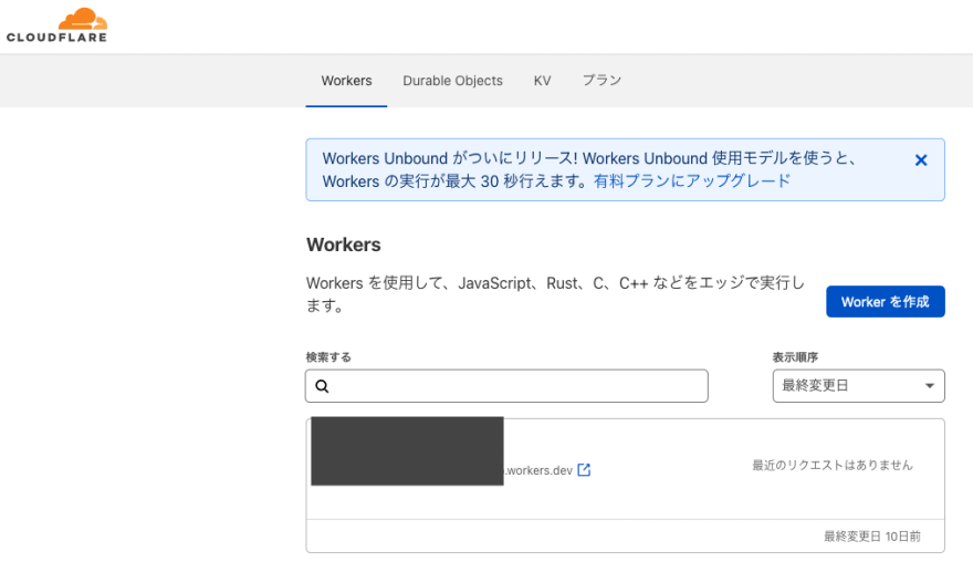 Screenshot 2021-07-21 at 01-21-22 Workers Account Cloudflare - Web Performance Security