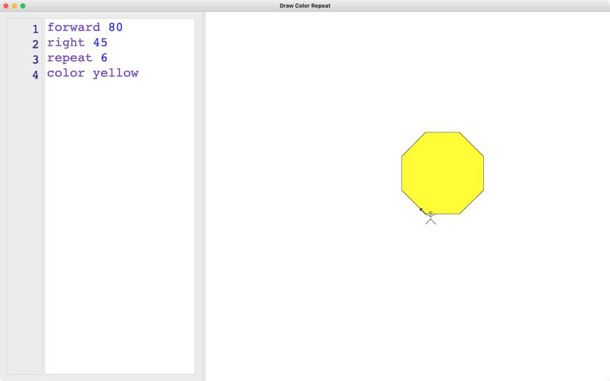 DCR Screenshot