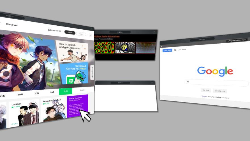 Current version screenshot