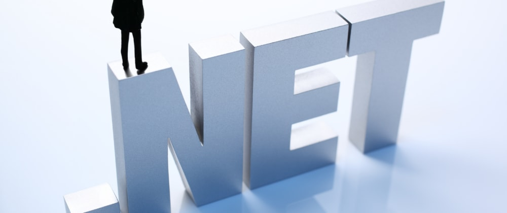 Cover image for What really is the .NET framework?