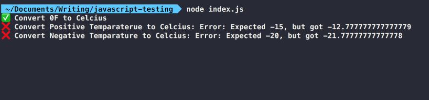 Test Fail Output