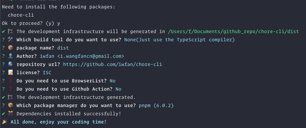 Cover image for Introduction to Chore-cli, easy to generate development infrastructure for typescript project.