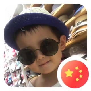 Roger profile picture