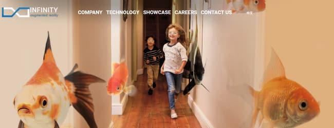Infinityar -Best AR Technology Company