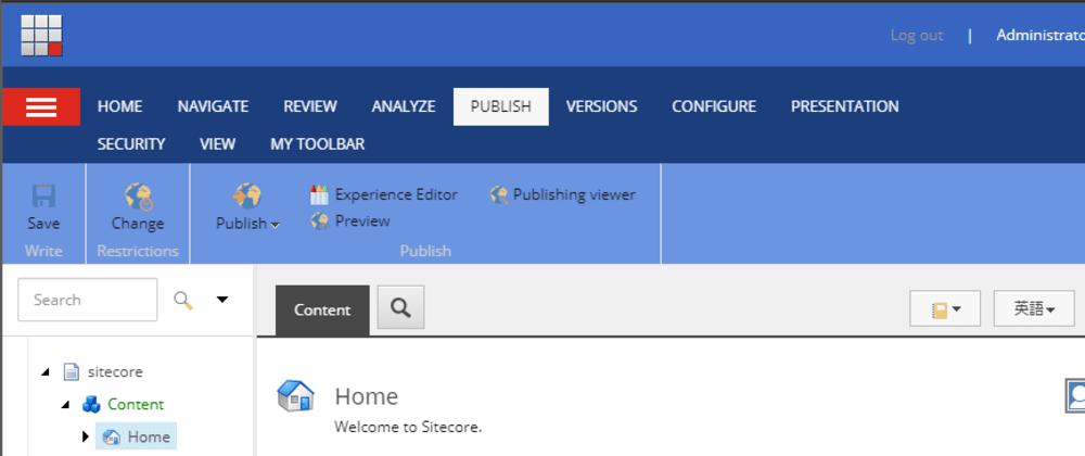 Cover image for カスタマイズなしでSitecoreの管理画面の色を変更する