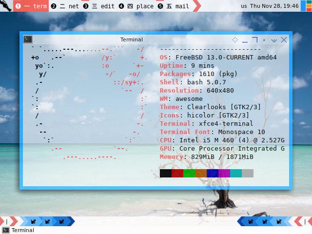AwesomeWM: GhostBSD