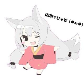IZUN∀ profile picture