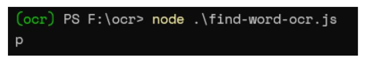 ocr javascript file