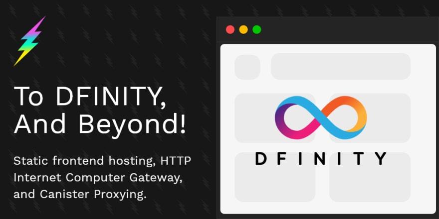 dfinity release
