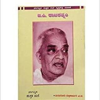 ಮಿಥುನ್  profile picture