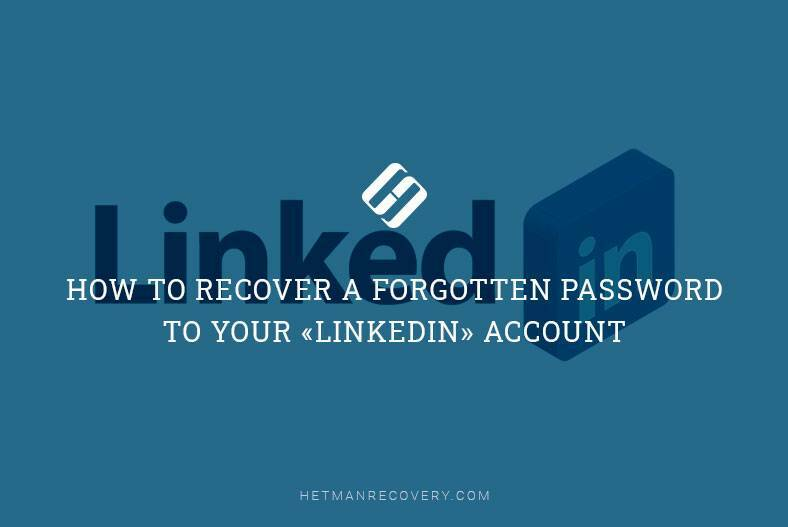 How to Recover a Forgotten Password to Your «LinkedIn» Account