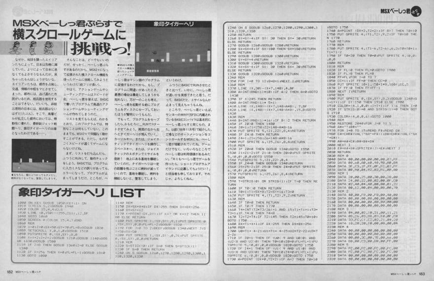 basic language instructions manual