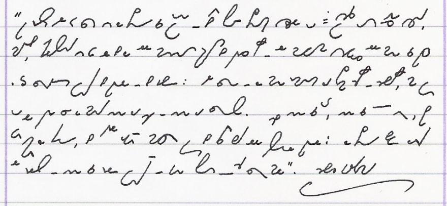 stenography - Gabelsberger Noe