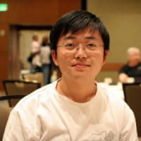 Tao Wen profile image