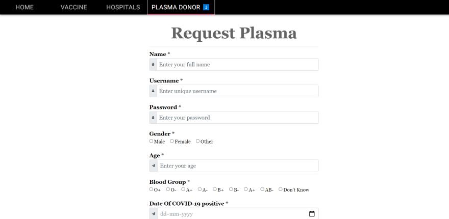RequestPlasmaForm.png