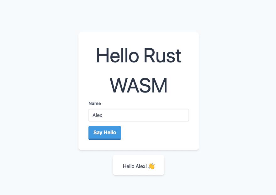 Screenshot of Rust WASM say hello page