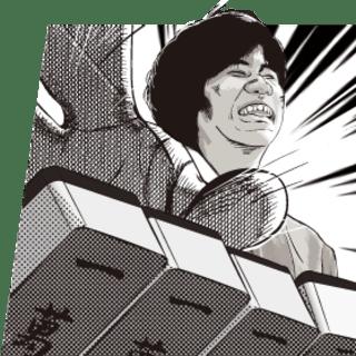 Keisuke Kan profile picture