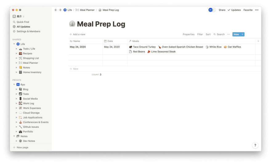 Screenshot of the Notion app on the Meal Prep Log page with a database view with each day as an entry