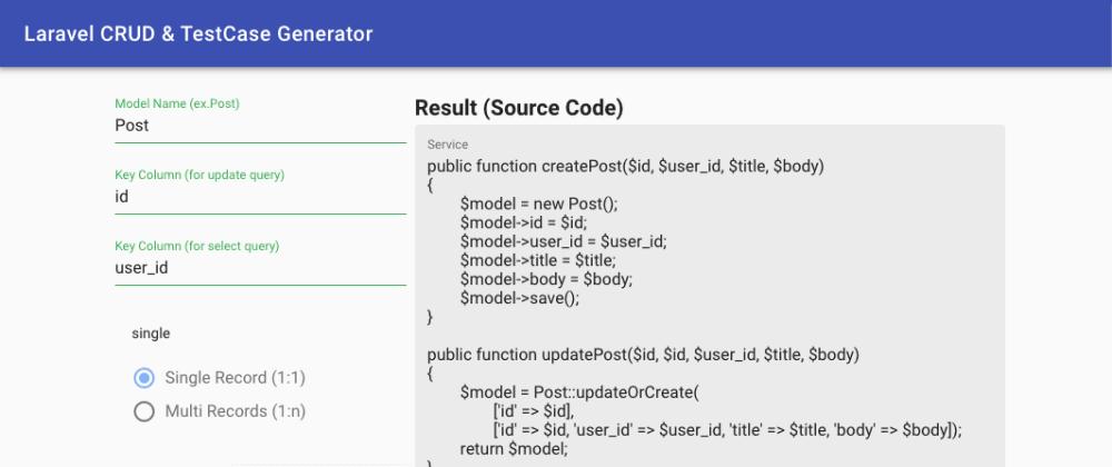 Cover image for Laravel CRUD and TestCase Code Generator