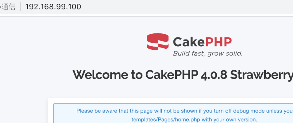 Cover image for I tried using CakePHP 4.0.8 🍓with Docker. (apach)