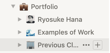 Screenshot of Notion sidebar with Portfolio page and nested pages