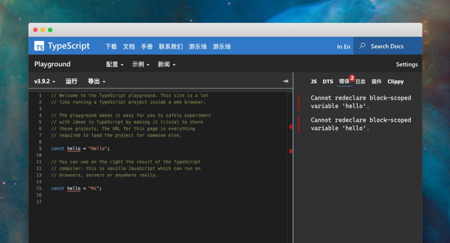 Screenshot of the website in Chinese