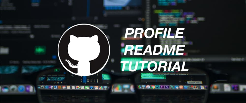 Cover image for How to add GitHub Profile README (new feature)