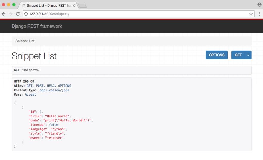 API List Logged Out