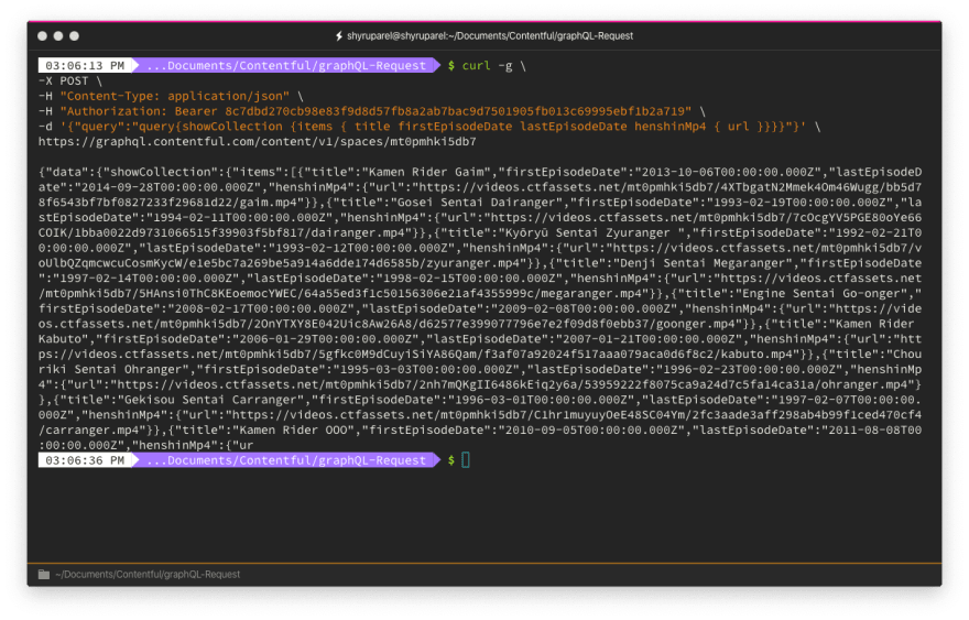 Screenshot of successful cURL query