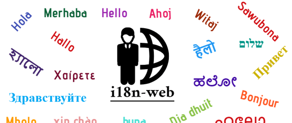 Cover image for i18-web: Tool for String Externalization and Internationalizing the Web