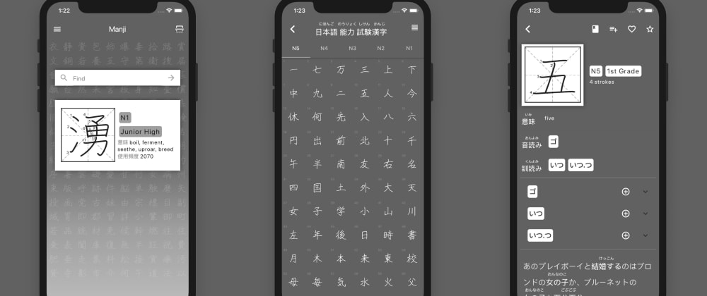 Cover image for A kanji dictionary made with Flutter