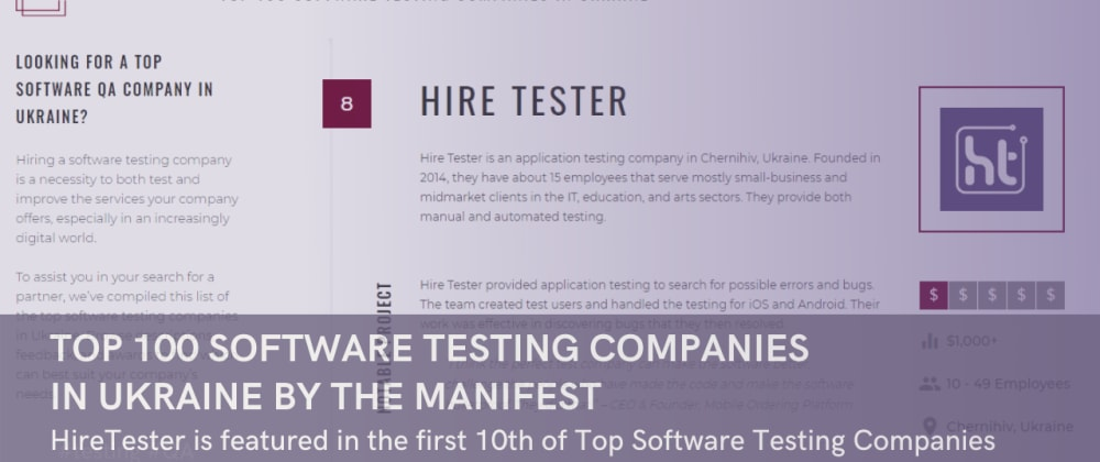 Cover image for Top 100 software testing companies in Ukraine 2021 by The Manifest