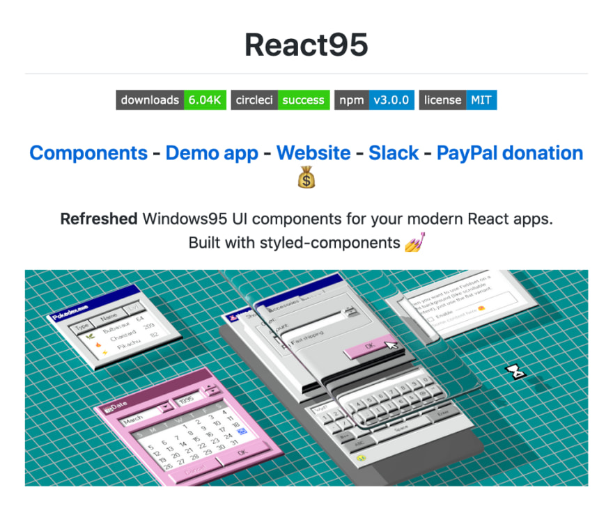 Screenshot of home page of React95 on GitHub