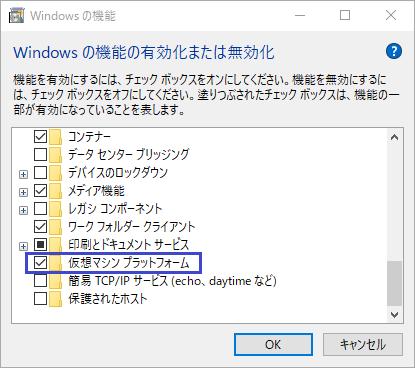 Activate WSL2_4